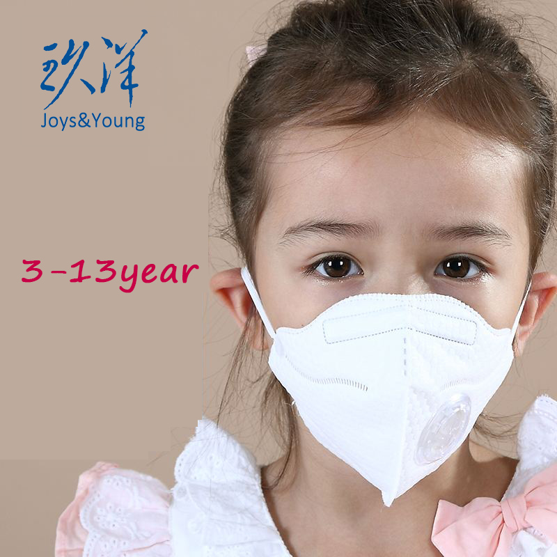 child KN95 masks